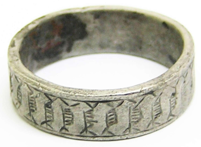 Medieval silver Cramp Ring Black letter 'I' or 'S'
