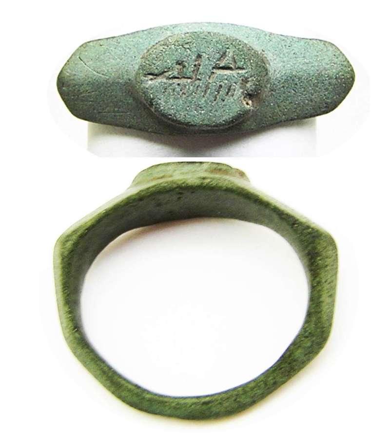 Roman bronze finger ring Heing type VIII plough