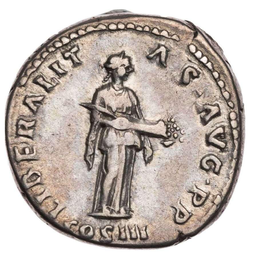 Ancient Roman Silver Denarius of Emperor Hadrian / Liberalitas