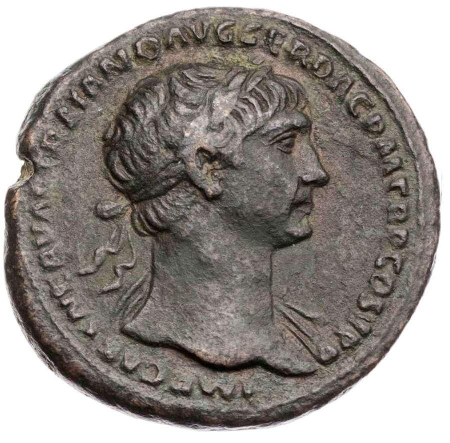 Ancient Roman AE As of Emperor Trajan / Abundance