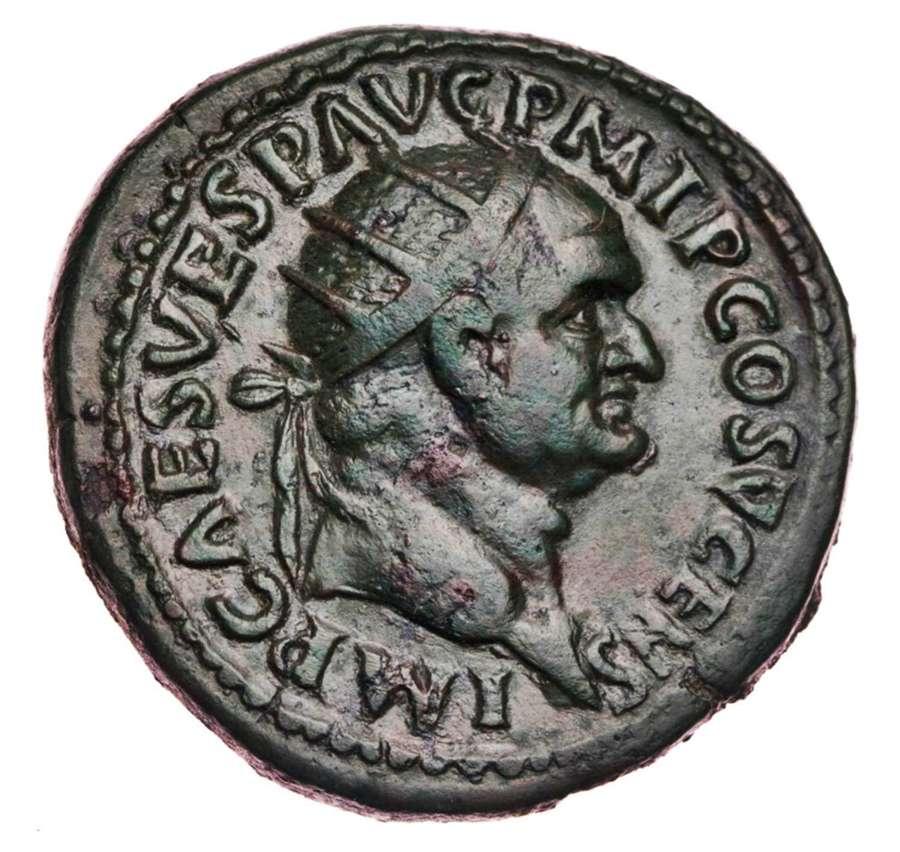 Ancient Roman AE Dupondius of Emperor Vespasian / Good fortune